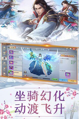 神州太華情游戲官網安卓版圖片2