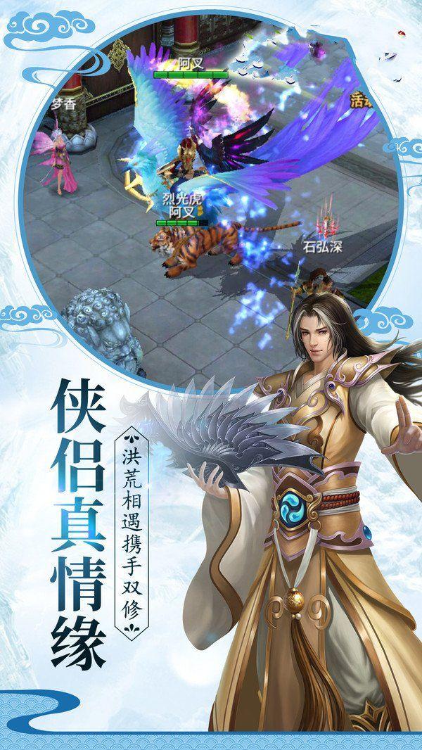 劍影傳奇手游安卓官網版圖片1