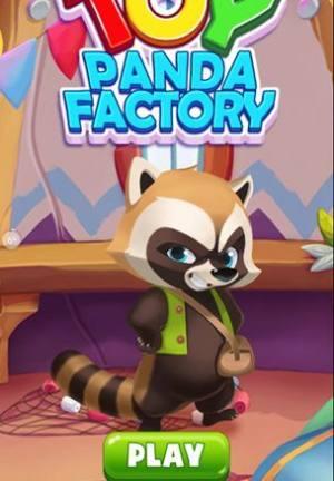 熊猫玩具狂潮游戏图3