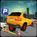 瘋狂停車模擬駕駛3D游戲