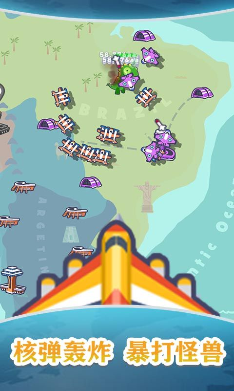 我要開飛機游戲圖2