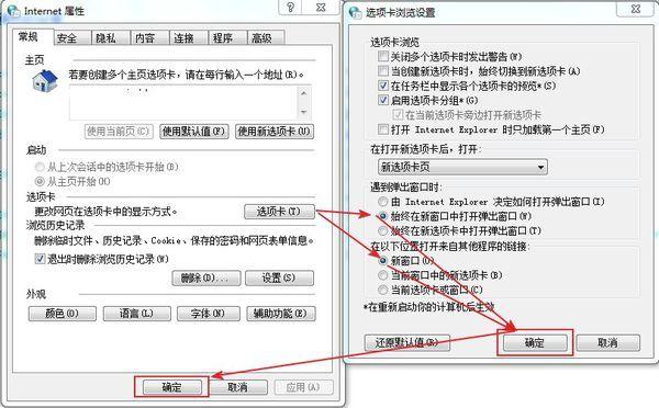 百度瀏覽器怎么設置多窗口[多圖]圖片4