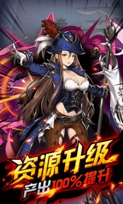 海賊王召喚手游官方正式版圖片1