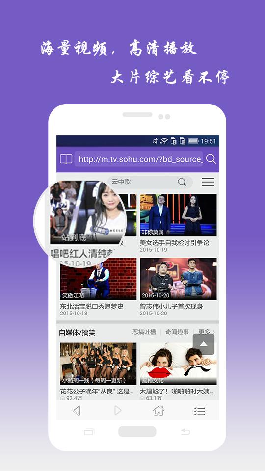 滴滴瀏覽器app圖3