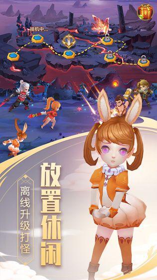 嘯天斗羅官網版圖3