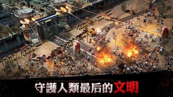 僵尸围城最后的文明游戏图1