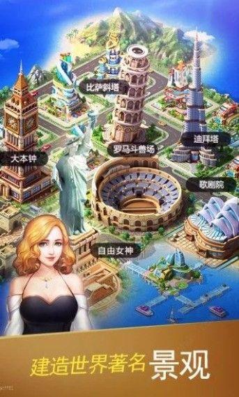 创世纪之点金时代游戏图2