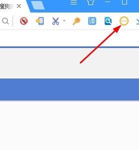 搜狗浏览器如何开启护眼模式[多图]图片1