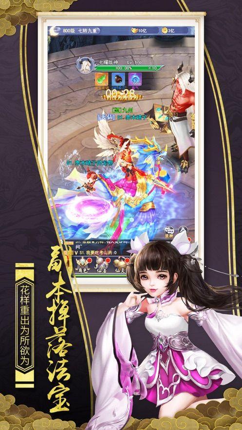 青云奇谭官方正版手游图片1