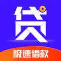 貸花贏借款app官網下載