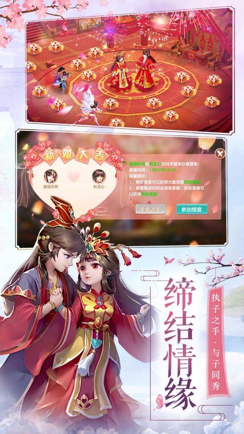 六道问仙官网版图2