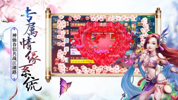 浮华三生官网版图3