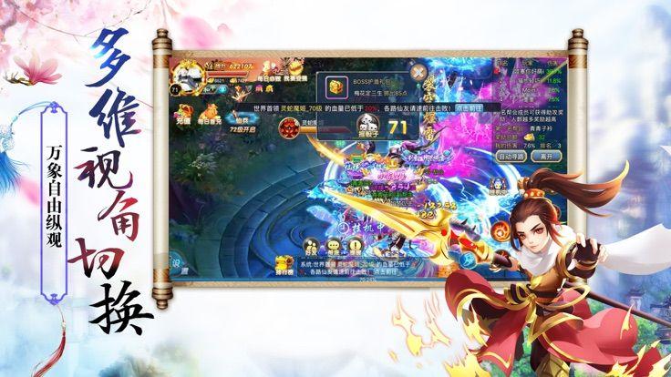 浮华三生官网版图1