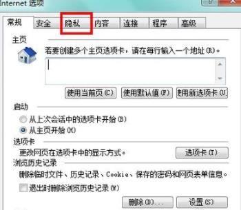 为什么360浏览器打不开网页qq[多图]图片1