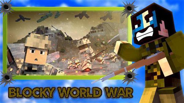 战争工艺世界游戏图1