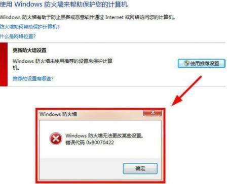 为什么360浏览器打不开网页qq[多图]图片3