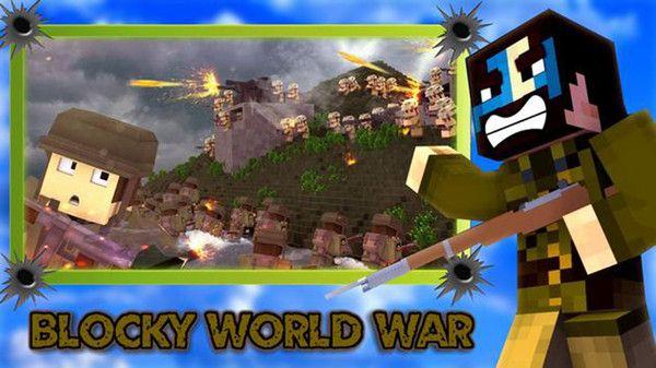 战争工艺世界游戏安卓版图片1