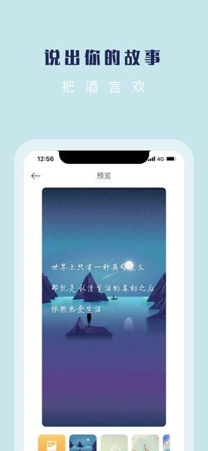 焉语app图2