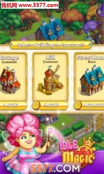 空閑魔術城游戲圖2