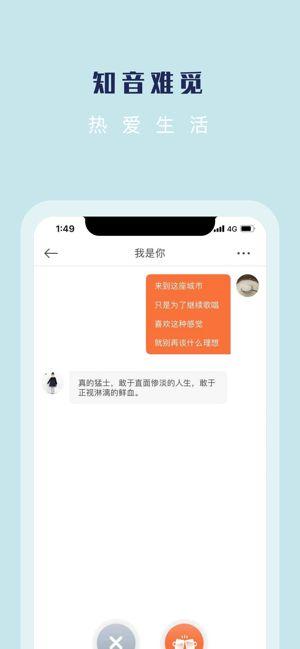 焉语app图3