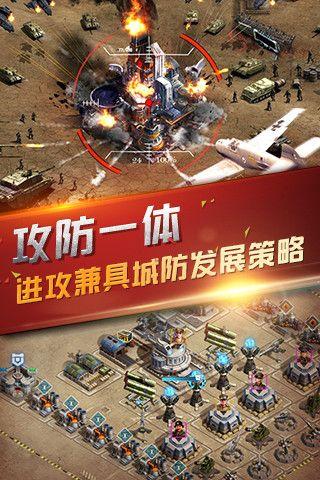 名将征服之最终战场手游安卓官网版图片1