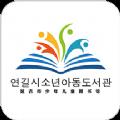 延吉少兒圖書館