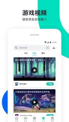 uDemo浏览器app图2