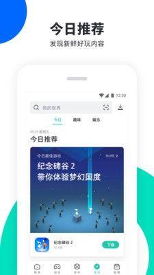 uDemo浏览器app图3