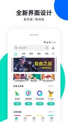 uDemo浏览器app安卓版下载图片1