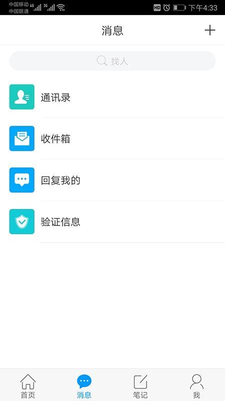 延吉少儿图书馆app官方版下载图片2
