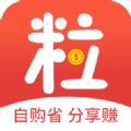粒粒app官方手机版下载