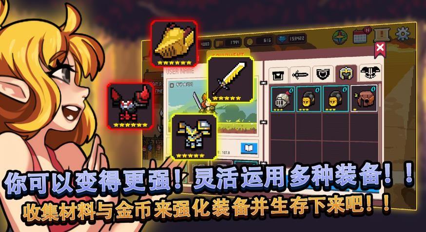 無人島生存故事游戲官方安卓版圖片1
