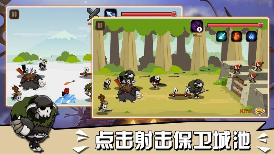 骷髅保卫战破解版图3