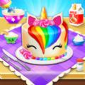 独角兽蛋糕制作者游戏
