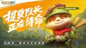 腾讯test新游jk手游国际版图2
