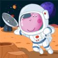 太空冒险与天文学游戏