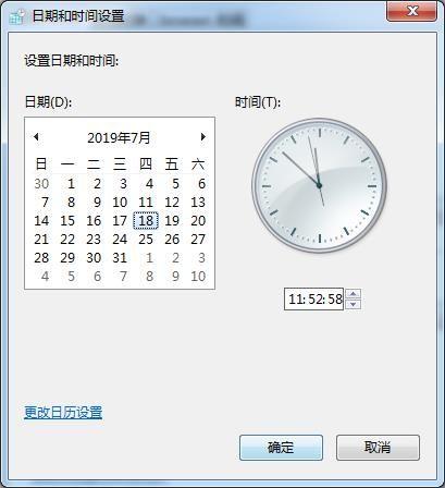 360浏览器怎么找回3个月以前的记录[多图]图片2