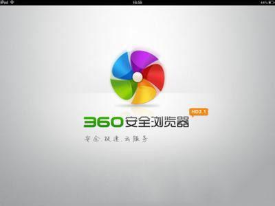 360浏览器怎么找回3个月以前的记录[多图]