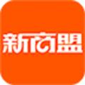 中烟新商联盟app官网