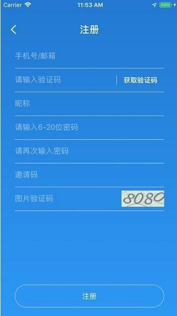 广西税务网上申报平台图2