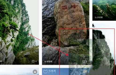 如何使用360浏览器快速保存图片[多图]图片8