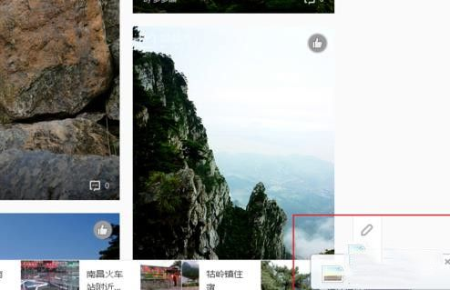 如何使用360浏览器快速保存图片[多图]图片9