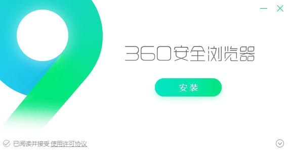如何使用360浏览器快速保存图片[多图]