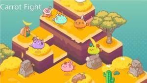 胡萝卜大战游戏图3