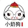 小奶狗官网版