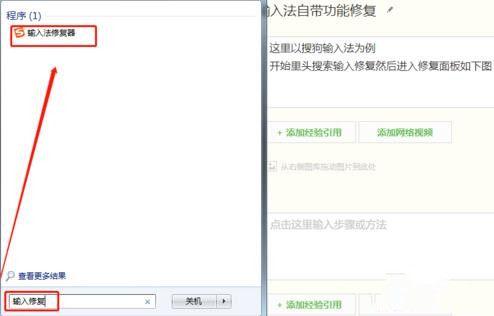 最新360浏览器不能输入中文进行切换[多图]图片3