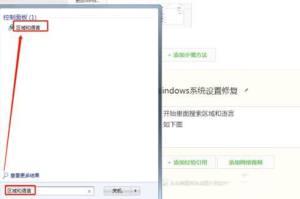 最新360浏览器不能输入中文进行切换图片5