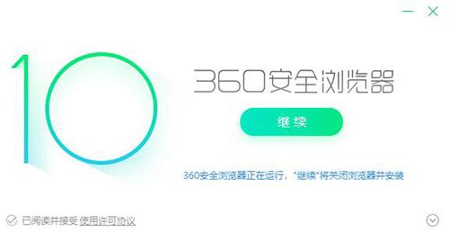 360安全浏览器怎么将收藏的网站备份到网上[多图]
