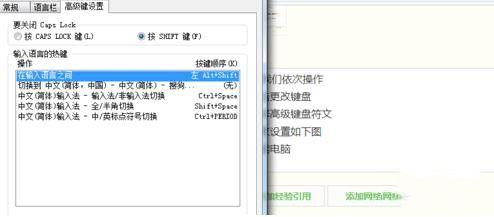 最新360浏览器不能输入中文进行切换[多图]图片6