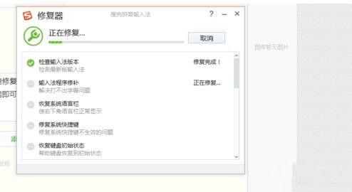 最新360浏览器不能输入中文进行切换[多图]图片4